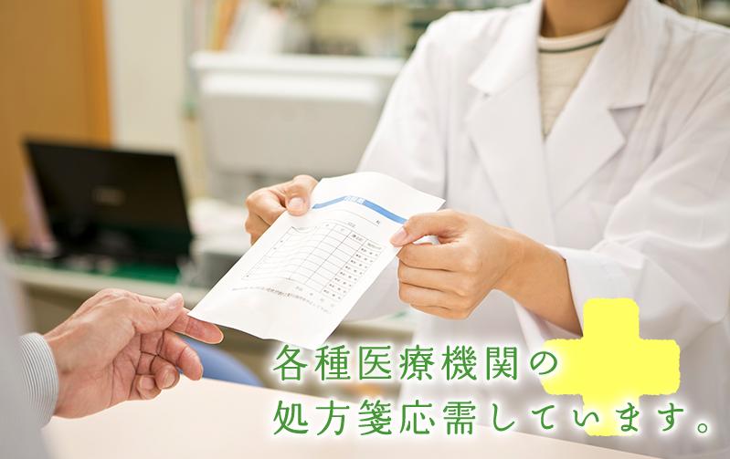 【確定①】「薬局製造販売医薬品の取扱いについて」の一部改正 …